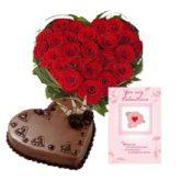 ValentinegiftPakistan14.jpg